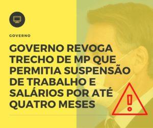 Governo Revoga Trecho De Mp Contabilidade Em Igarapava Sp | Blog Econsa Contabilidade - Contabilidade em São Paulo | ECONSA Contabilidade e Gestão Empresarial